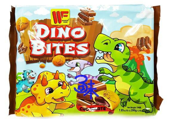 (馬來西亞) 恐龍蛋夾心餅乾 - 巧克力 (巧克力夾心餅乾)1包 200 公克 特價 73 元 【9555311007367 】