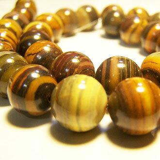 [亞馬遜日落石]天然寶石 12mm圓形珠 diy飾品散珠 0