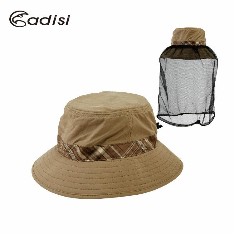 ADISI Supplex抗UV盤帽^(附防蚊網^) AS16035  城市綠洲 ^(機能