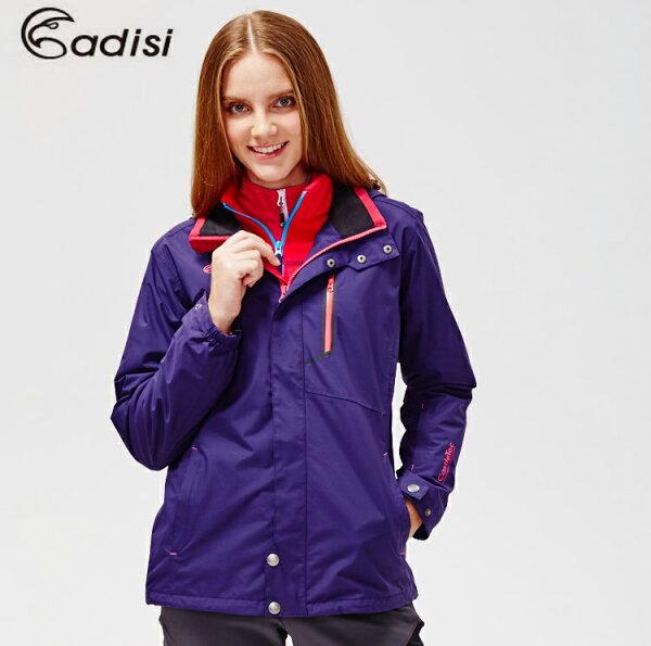ADISI 女二件式防水透氣保暖外套(內件刷毛)AJ1521077(S~2XL)/ 城市綠洲專賣(防潑水、防風、刷毛、保暖、機能性布料)