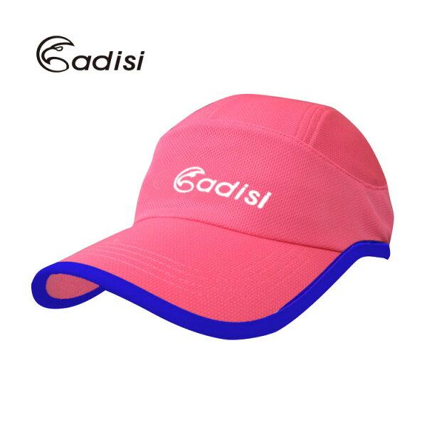 ADISI 反光吸濕排汗快乾球帽 AS15262/ 城市綠洲 (遮陽帽.路跑帽.休閒帽.帽子)