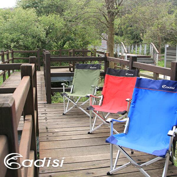ADISI  晴空椅 AS14002/城市綠洲專賣 (戶外休閒桌椅.折疊椅.導演椅.戶外露營登山.大川椅)