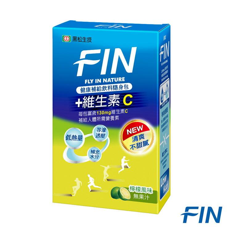 FIN健康補給飲料隨身包 維他命C ^(4包 盒^)  城市綠洲 ^(等滲透壓.BCAA.