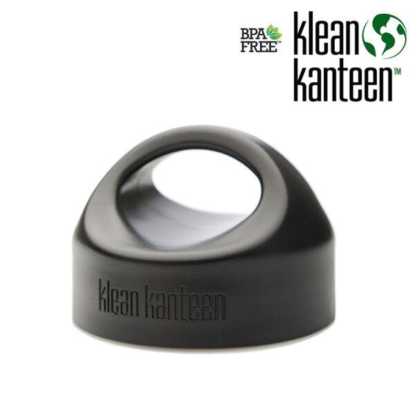 Klean Kanteen 寬口不鏽鋼水壺蓋KWSSL (口徑54mm) / 城市綠洲 (水壺.水瓶.瓶蓋.BPA FREE.不含雙酚A)