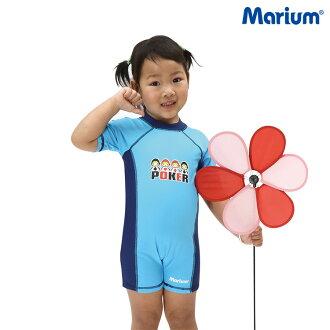 MARIUM 兒童連身短袖水母衣 藍 MAR-2824 / 城市綠洲(游泳 浮淺 親海 小孩)