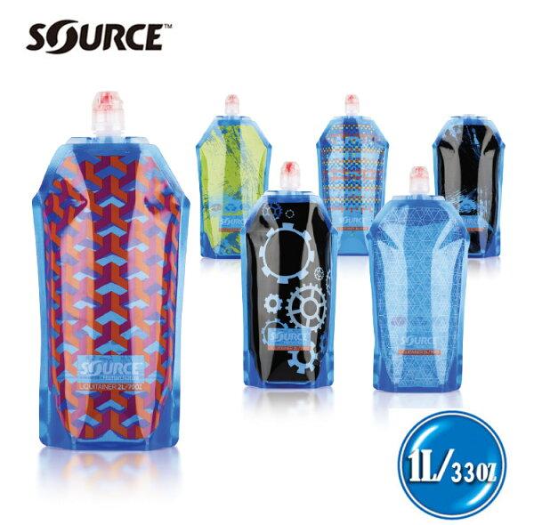 【Source】輕便型抗菌水袋(1L) Liquitainer2025050201/ 混色不挑款/以色列原裝進口