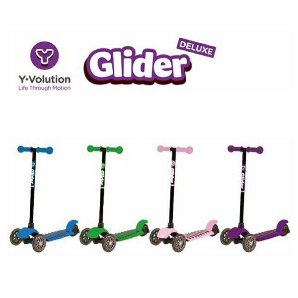 Y.Volution Glidel三輪平衡車-精緻款Y-Glidel/城市綠洲(四色.幼兒學習.平衡發展.滑板車.適用3歲以上)
