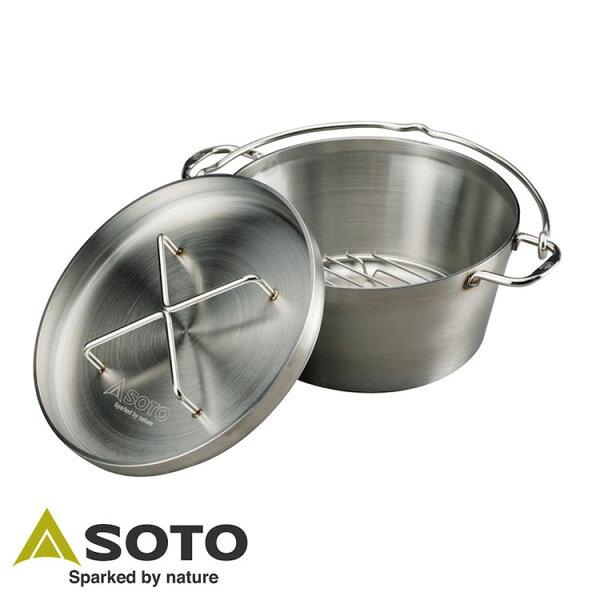 SOTO 頂級不鏽鋼合金荷蘭鍋露營鍋 ST-910 / 城市綠洲 (露營、荷蘭鍋、不銹鋼鍋)