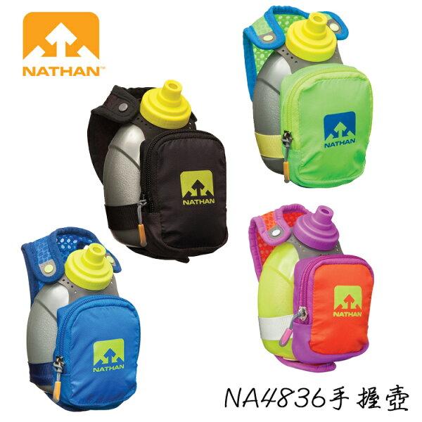 NATHAN NA4836手握壺/城市綠洲 (水瓶.水壺.不含環境荷爾蒙.慢跑必備)