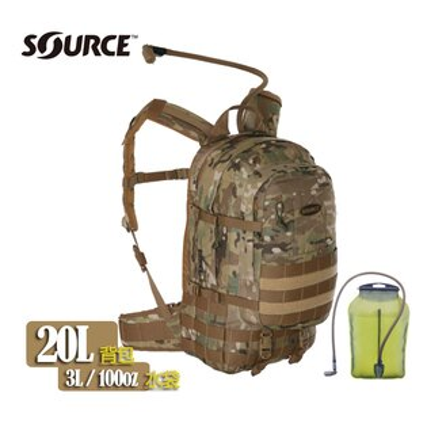 Source Assault 軍用水袋背包 4010431503 迷彩 /城市綠洲(以色列原裝進口)