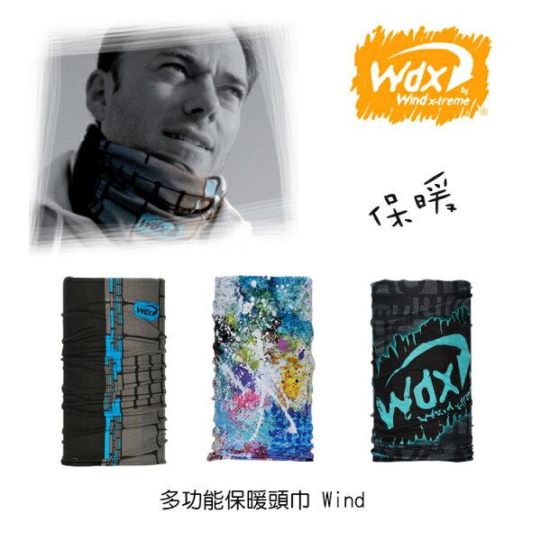 Wind x-treme 多功能頭巾 Wind /城市綠洲(運動領巾、圍巾、頭巾、西班牙品牌)