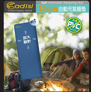 ADISI 10cm自動充氣睡墊7819-308 / 城市綠洲專賣(登山露營用品.充氣式)