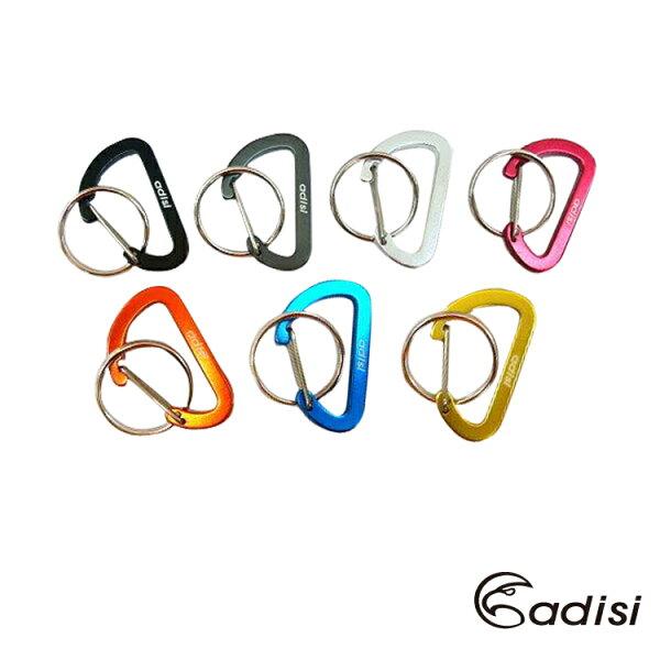 ADISI 4mmD型鋁鈎環AS10059 / 城市綠洲專賣(鑰匙圈.背包鉤環.吊環.露營登山)