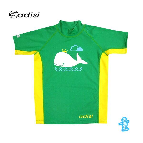 ADISI 兒童短袖防磨衣 AR1411120 /城市綠洲 UPF50+/潛水衝浪溯溪使用(潛水衣,水母衣,防曬)