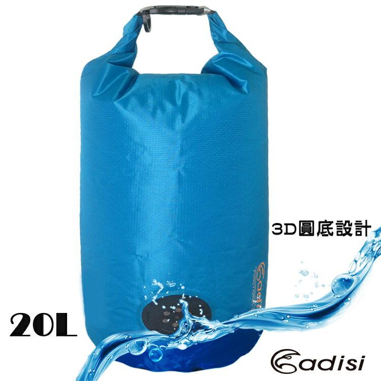 ADISI 30D水面上使用防水袋AS14069 圓底、20L / 城市綠洲(高週波熔接貼合、有氣閥、無視窗、圓底、水面上防水)