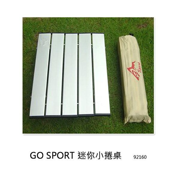 go sport 迷你小捲桌 92160/城市綠洲 (登山露營.旅行.輕便)