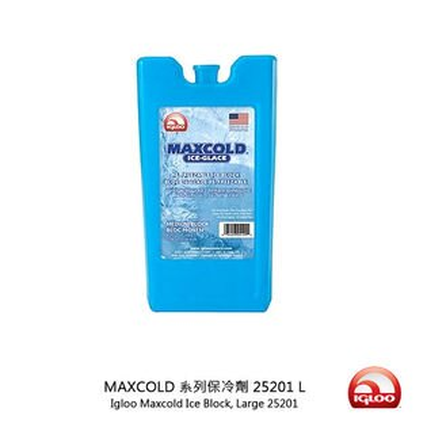 IgLoo 保冷劑(L)MAXCOLD 25201/L 大/城市綠洲專賣 (保鮮.保冷)