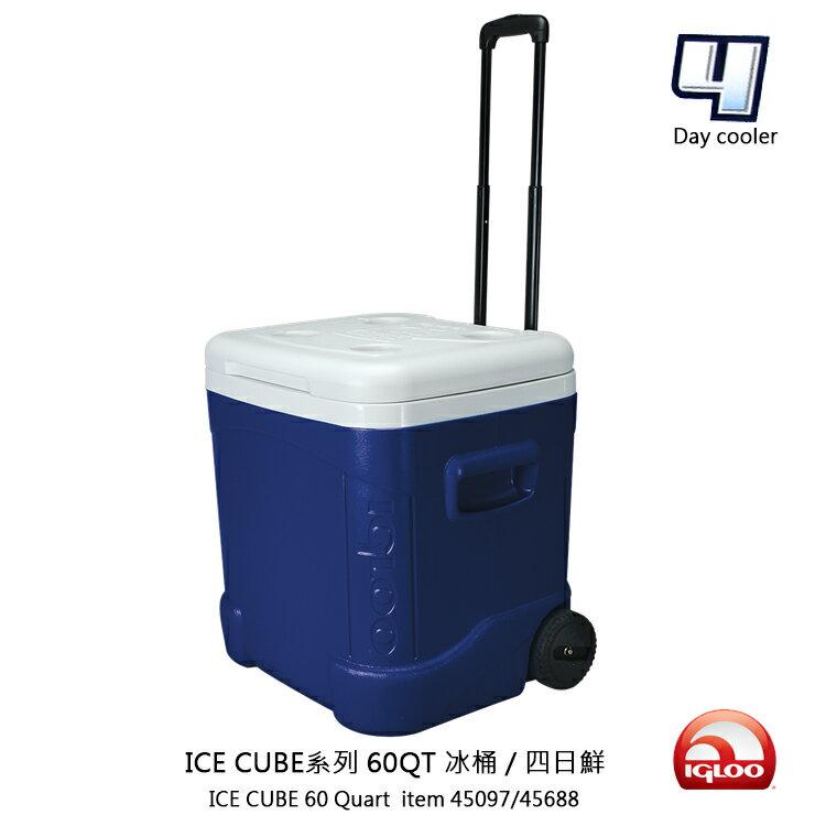 ★四日鮮★ IgLOO ICE CUBE系列60QT冰桶