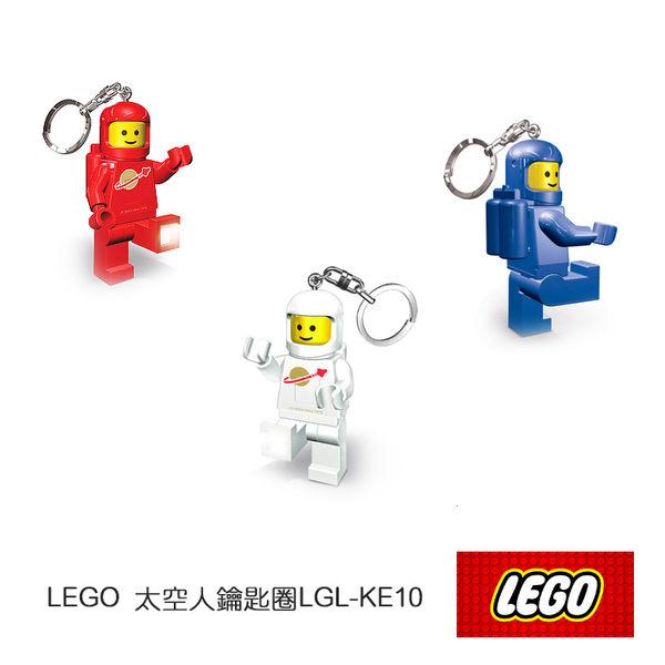 LEGO 太空人鑰匙圈LGL-KE10 三款顏色/城市綠洲(鑰匙圈、樂高、遊戲、LED照明燈)