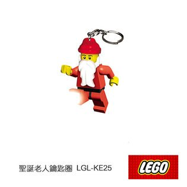 LEGO 聖誔老人鑰匙圈 LGL-KE25/城市綠洲(鑰匙圈、樂高、遊戲、LED照明燈)