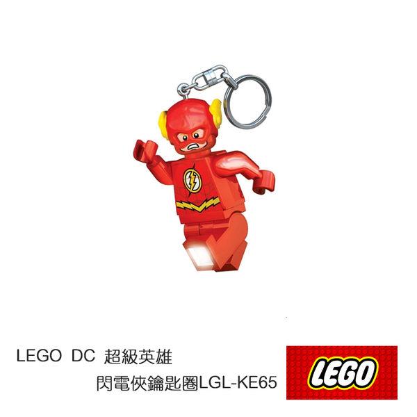 LEGO DC 超級英雄-閃電俠鑰匙圈LGL-KE65/城市綠洲(鑰匙圈、樂高、遊戲、LED照明燈)