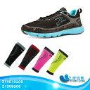 Zoot - SOLANA 索拉那(黑/水藍) 女款 頂級極致型-路跑鞋 + 機能壓縮腿套 組合