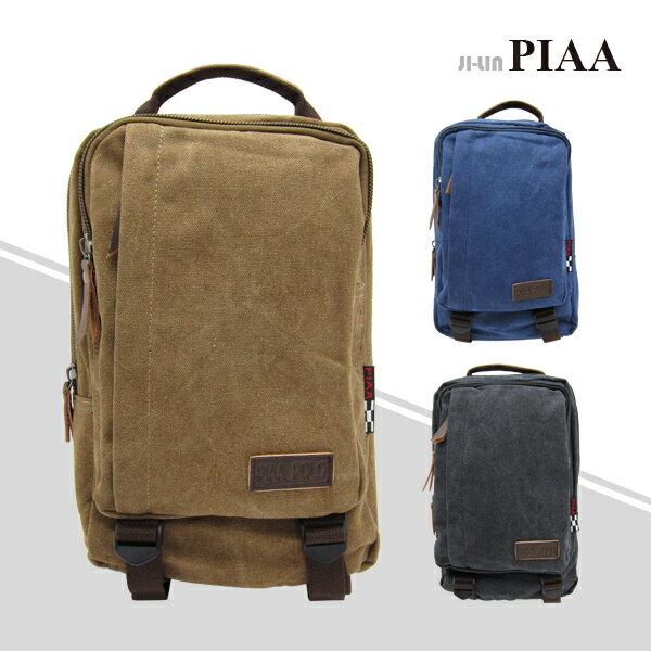 83-8602《PIAA 皮亞 》單雙肩口袋三層背包 (三色)