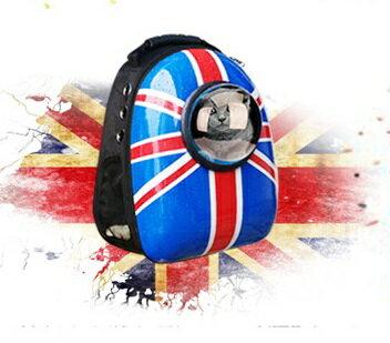 ^!^!^!^! ^!^!^!^!英倫風英國國旗 寵物太空艙背包 寵物外出提籠 貓 狗 外