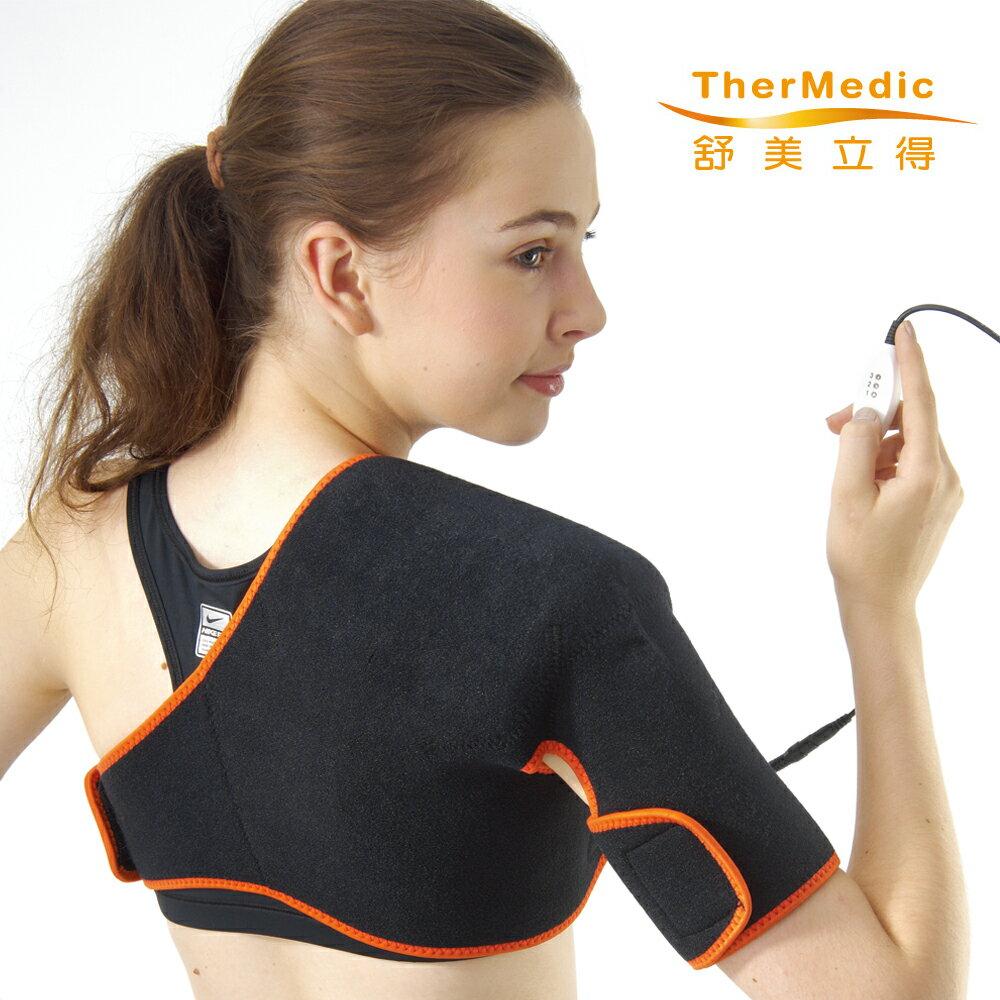 【舒美立得】多功能深層遠紅外線熱敷+冷敷護肩(PW110)五十肩 電腦族 低頭族 肩膀痠痛舒緩 2