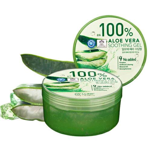 去黑淨白美一夏 【3W Clinic】100% 蘆薈舒緩保濕凝凍(300ml)