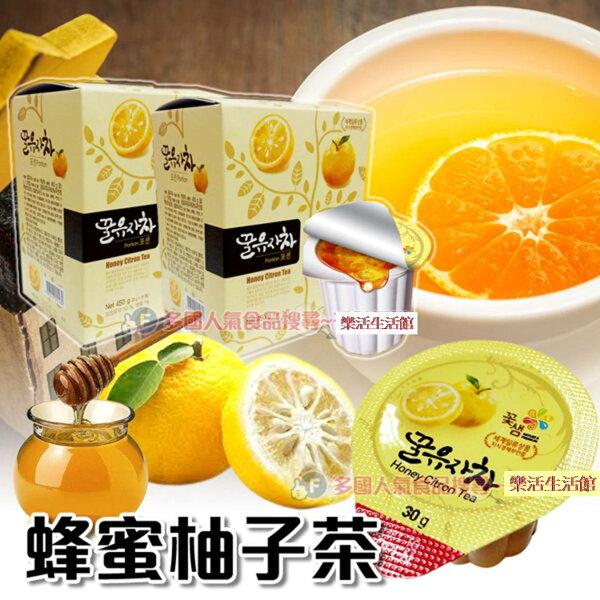 韓國膠囊茶球禮盒(30克15入) 蜂蜜柚子/葡萄柚/檸檬   樂活生活館