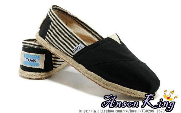 [女款] 國外代購TOMS 帆布鞋/懶人鞋/休閒鞋/至尊鞋 亞麻系列  條紋黑色