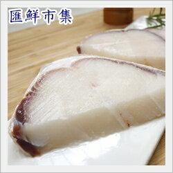 【海鮮嚴選】白旗魚片-4片裝(345g±10%)