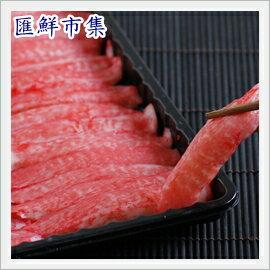 【海鮮嚴選】鱈場蟹味棒(270g±5%)