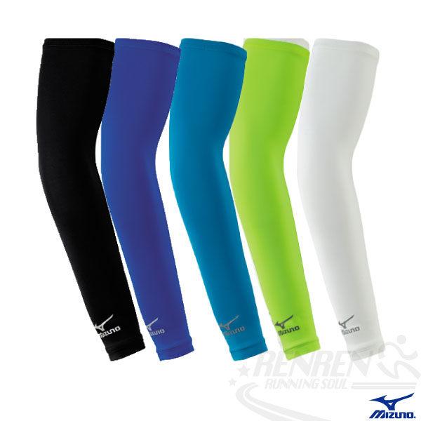 MIZUNO美津濃 專業運動袖套(共5色) 慢跑單車登山.吸溼排汗.防紫外線。58SR-322