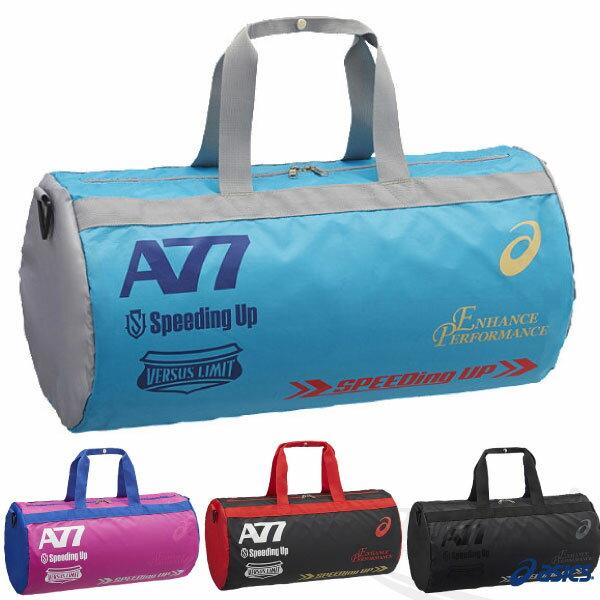 ASICS亞瑟士 A77系列兩用圓筒包(天藍*灰) 肩背 斜背皆可 33L大容量提袋