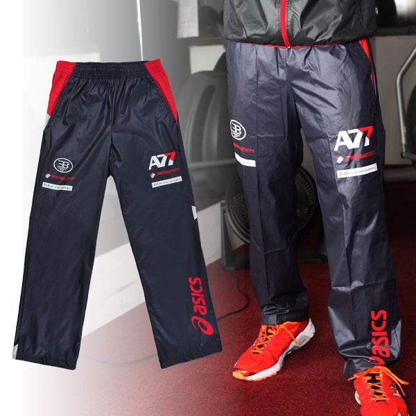 ASICS 亞瑟士 A77防風長褲(深藍*紅) 防風/潑水/紫外線 網部內裡風褲