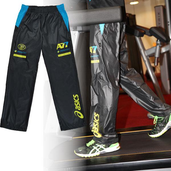 ASICS 亞瑟士 A77防風長褲(黑*綠) 防風/潑水/紫外線 網部內裡風褲
