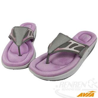 *破盤38折*AVIA ishape 女用塑身拖鞋(灰/紫) 曲線厚底 超耐夾腳 AVA9268WSPV