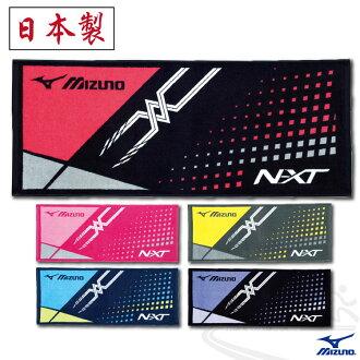 MIZUNO美津濃 日本製NEXT配色純棉運動毛巾(共五色) 盒裝毛巾32JY4103系列 ASICS RUN適用