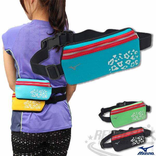 MIZUNO 美津濃 路跑用腰包袋(天藍*豹紋印花)慢跑 單車適用 輕量彈性布