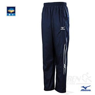 MIZUNO美津濃 男防潑水發熱風衣長褲 風衣套裝下(深靛藍*深藍)。