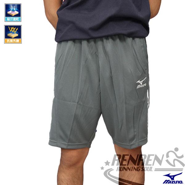 MIZUNO 美津濃 針織運動短褲(灰) 運動五分褲 吸汗速乾 抗UV