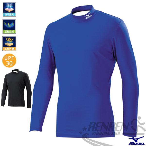 MIZUNO 美津濃 運動長袖緊身衣(中華藍) 棒球內衣 排汗抗UV 各類運動適用