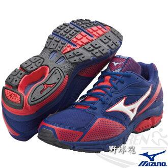 MIZUNO美津濃 棒壘球教練鞋 ID Run (藍*紅) 中高足弓適用 2014新款