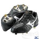 MIZUNO美津濃 棒球釘鞋(黑) 抓地力提升 Regend Rookie 附鞋釘、鞋袋