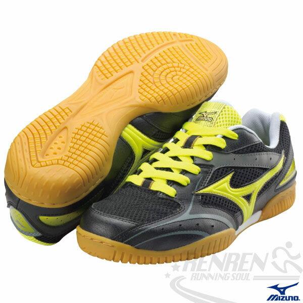 MIZUNO美津濃 桌球鞋(黑*黃) CROSSMATCH RX 2 橡膠大底