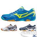 MIZUNO 美津濃 排球鞋 WAVE TWISTER 3(藍*黃) 2015新款 企業排球聯賽球隊專用
