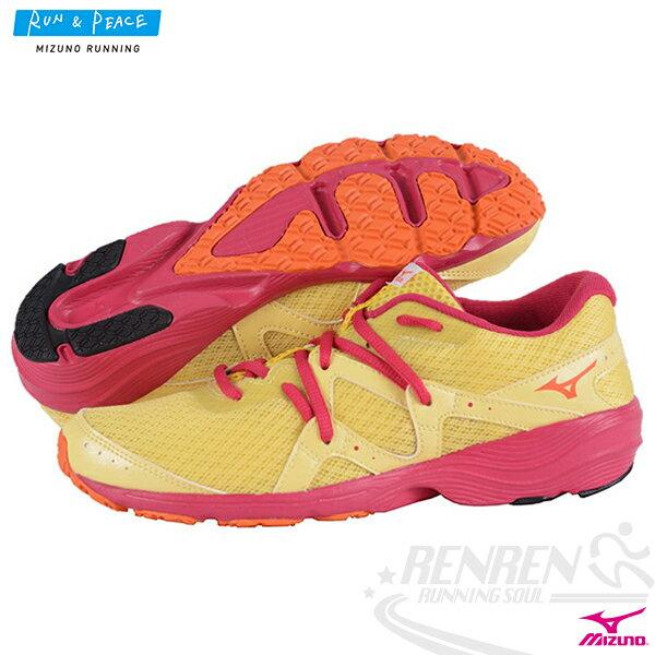 MIZUNO 美津濃PRIMA BEAT 女慢跑鞋(奶油黃*桃紅) 慢跑健走適用