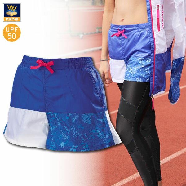 MIZUNO美津濃 女休閒平織運動套裝短褲 運動套裝下(藍紫*白)。